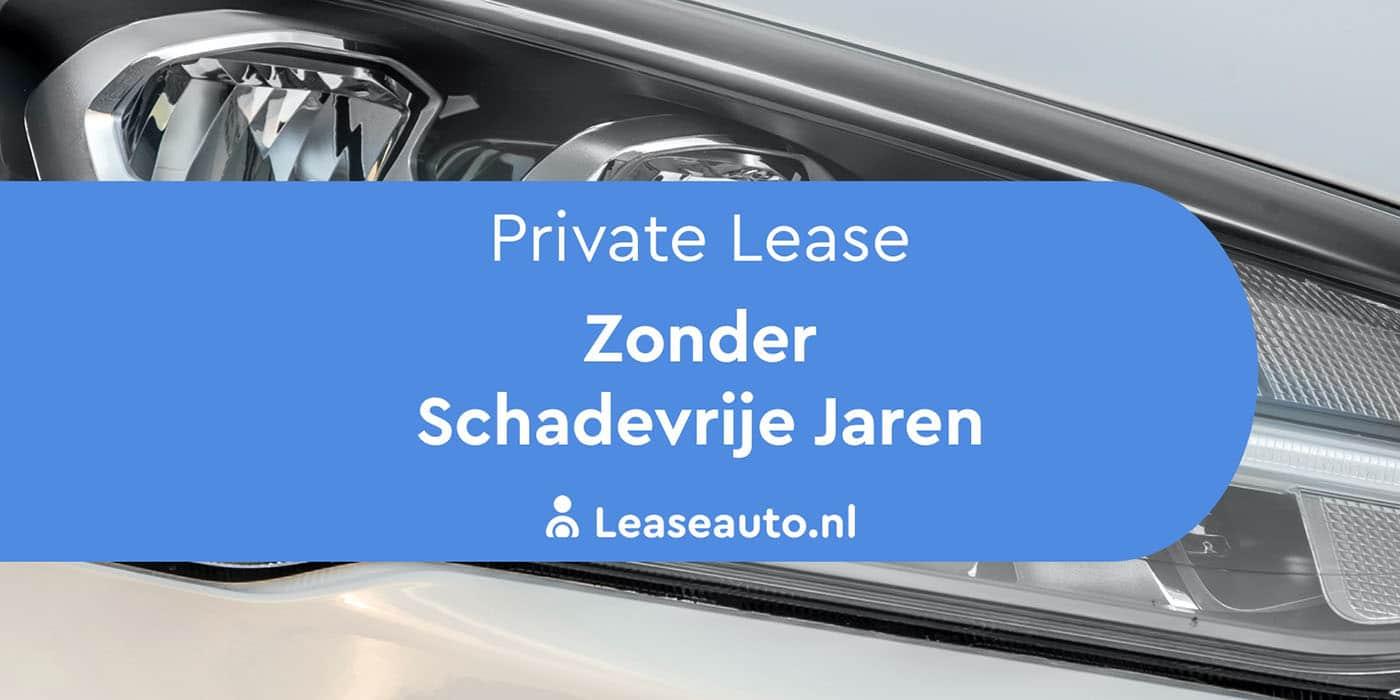 private lease zonder schadevrije jaren
