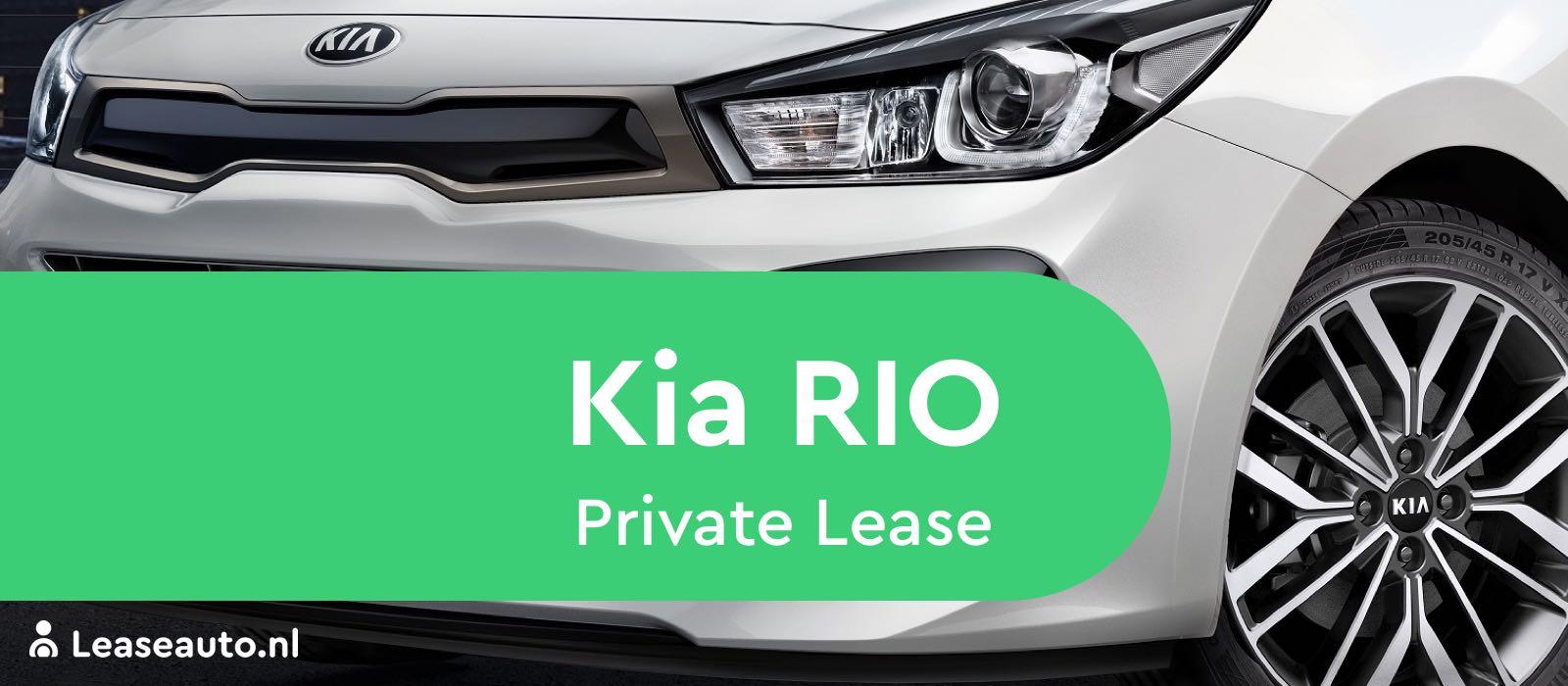 kia rio private lease