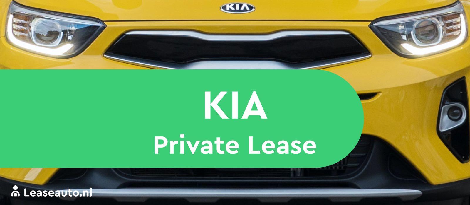Kia Private Lease