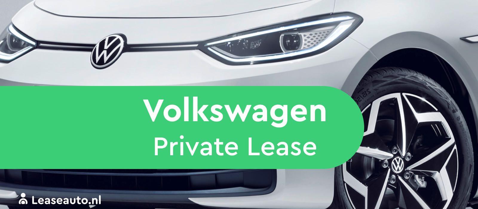 volkswagen private lease